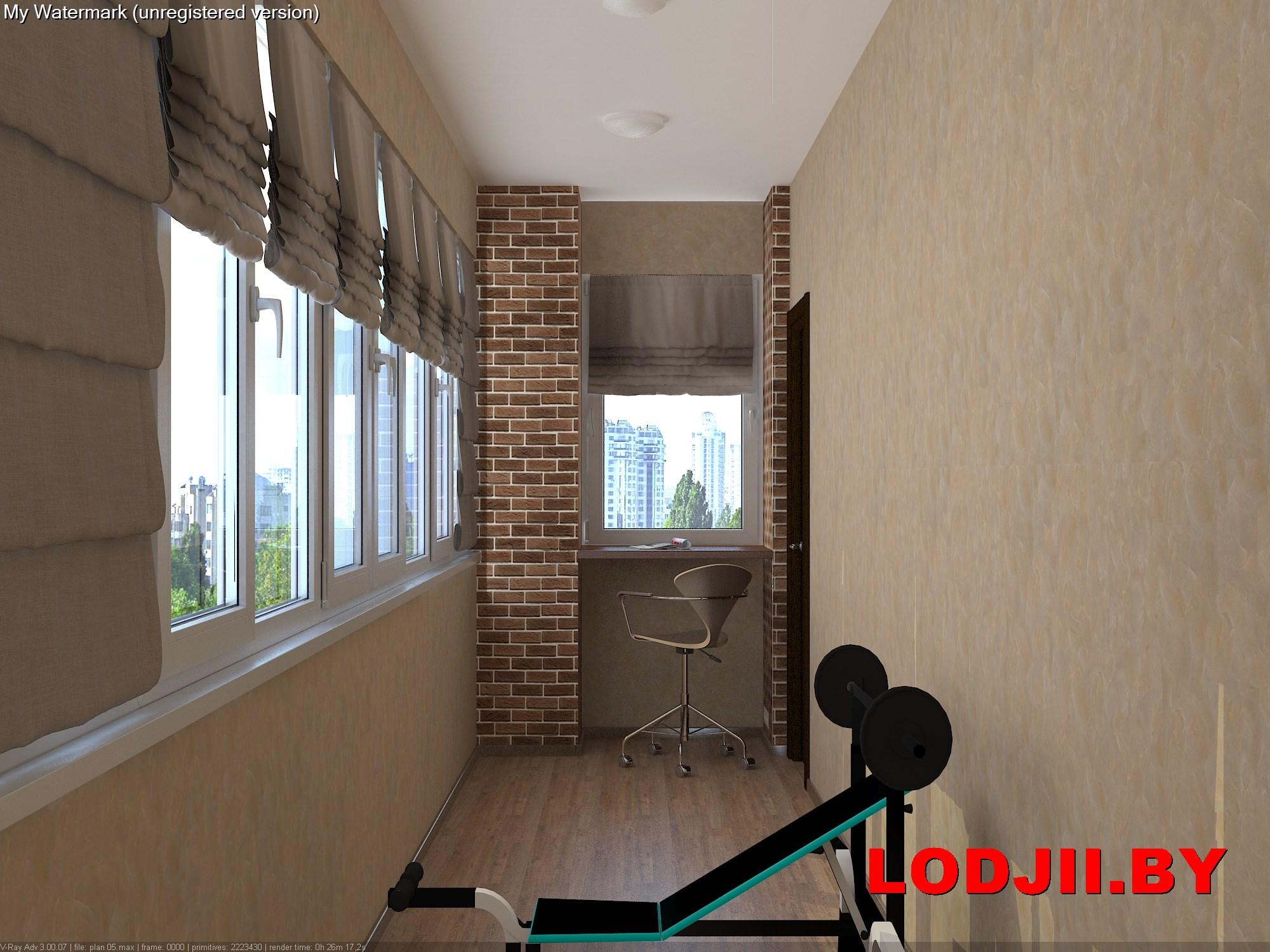 Дизайн-проект балкона, лоджии.